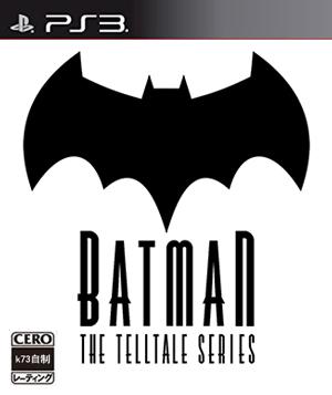 蝙蝠侠故事版中文版下载预约