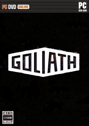 歌利亞Goliath全物品堆疊上限99999存檔下載