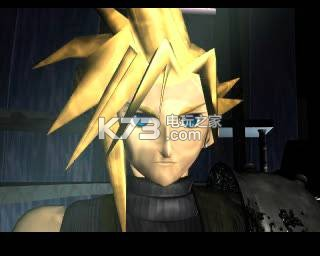 最终幻想7国际版 中文版全系统破解版下载 截图