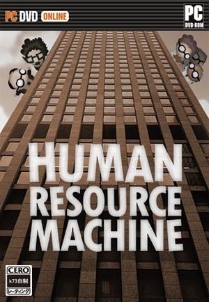 [PC]人力资源机器破解补丁下载