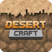 沙漠世界Desert Craftios中文版下载