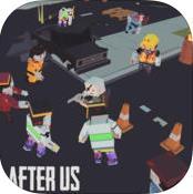 After Us手游ios下载