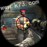 反恐城市狙击3d安卓下载