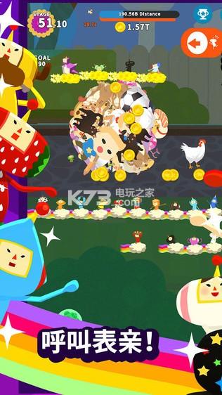 我的块魂点击 v3.0.0 中文版下载 截图