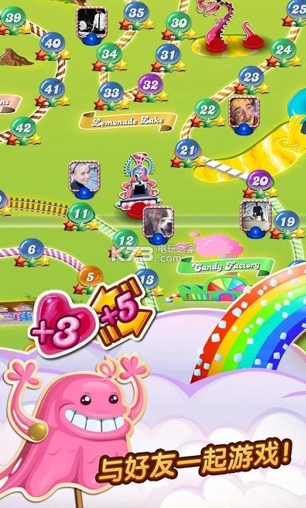 糖果传奇腾讯游戏下载