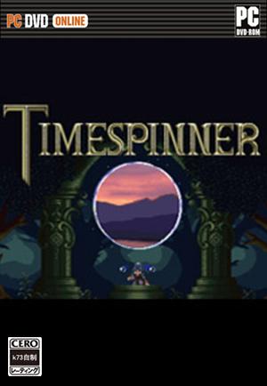 纺时者Timespinner汉化硬盘版下载