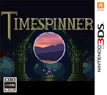 纺时者Timespinner美版下载
