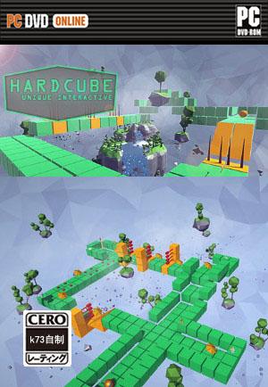 HardCube汉化硬盘版下载