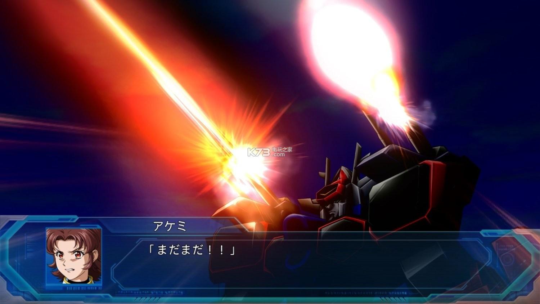 超级机器人大战og月之民 汉化中文版下载 截图