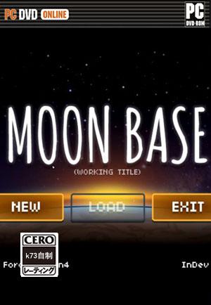 月球基地Moon Base 汉化硬盘版下载