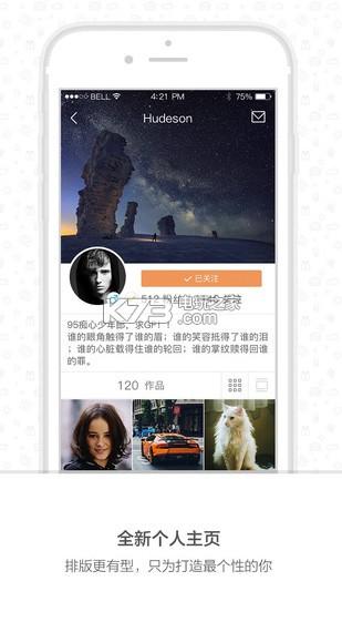 快手app v7.4.21 下载 截图