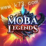 moba传说ios商店下载v1.0