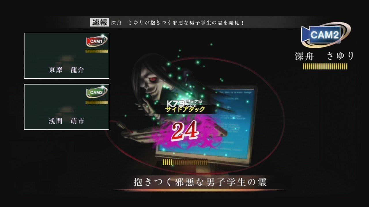 魔都红色幽击队拂晓特别版 汉化硬盘版下载 截图