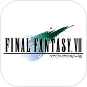 最终幻想7 v1.0.29 安卓手机版下载