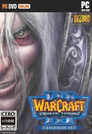 秩序之战正式版下载v2.0 魔兽地图秩序之战2.0下载
