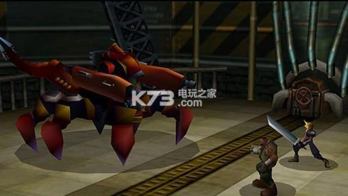 最终幻想7 v1.0.29 付费破解版apk+数据包下载 截图