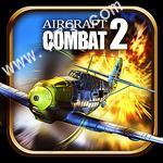 空战2中文破解版下载v1.0.1