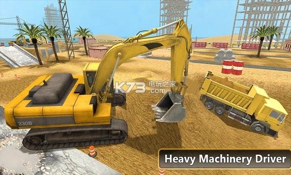 0 重型挖掘机游戏下载 -k73之