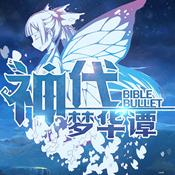 神代梦华谭 v1.0 安卓手机版下载