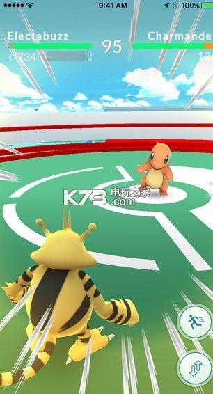 pokemon go 破解版下载 截图