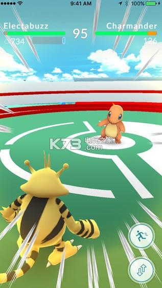 pokemon go v0.75.0 安卓官方中文版下载 截图