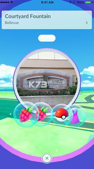 pokemon go懒人版 防封号版下载 截图