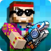 pixel gun 3d ios 破解 版