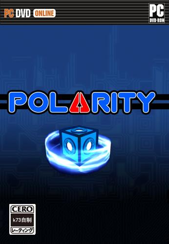 两极Polarity 汉化硬盘版下载