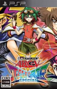 游戏王ARC-V卡片力量sp 完全汉化版下载