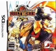 罪恶装备DS 日版下载