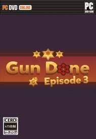 gun done汉化完整版下载