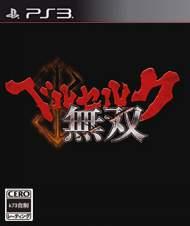 剑风传奇无双日版下载预约