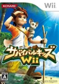 幸存少年Wii簡體中文版下載