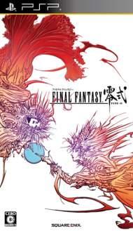 最终幻想零式 中文版3.0下载(合盘版)