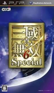 真三国无双6特别版中文版v1.02下载
