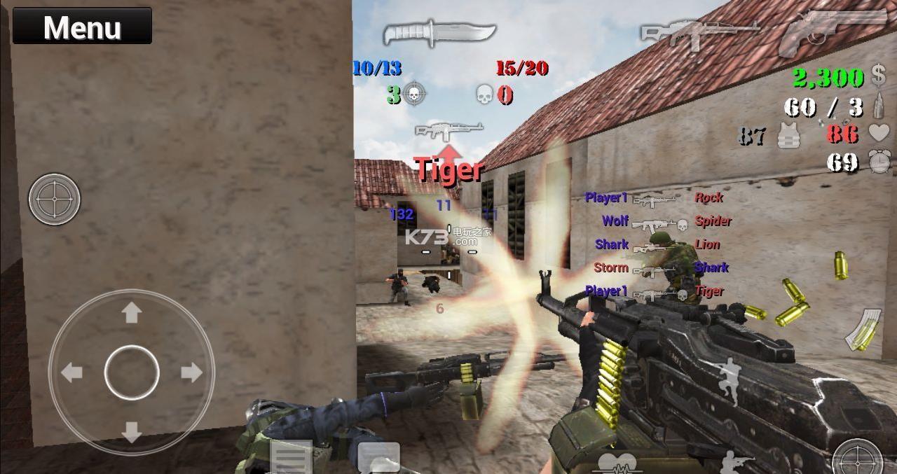 特种部队小组2 v3.9 汉化下载 截图