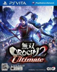 无双大蛇2终极版 日版游戏下载