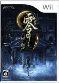 零月蚀的假面中文版下载