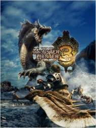 怪物猎人3 中文版下载