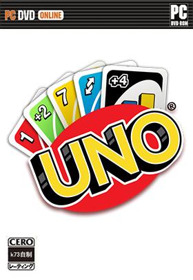 Uno牌游戏汉化硬盘版下载