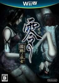 零濡鸦的巫女 汉化中文版下载