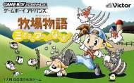牧场物语矿石镇的伙伴们中文版下载
