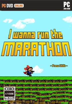 I wanna run the Marathon 汉化版下载