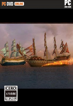 航海世纪2海盗生存客户端下载