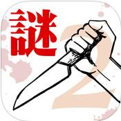罪与罚2手游安卓版下载v1.0.4