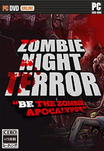 恐怖僵尸之夜单机版下载 Zombie Night Terror汉化版下载