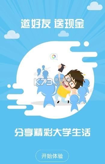 神速学贷app 官网下载v1.0.