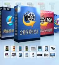 狸窝全能视频转换器官方最新版下载v4.3.0.2