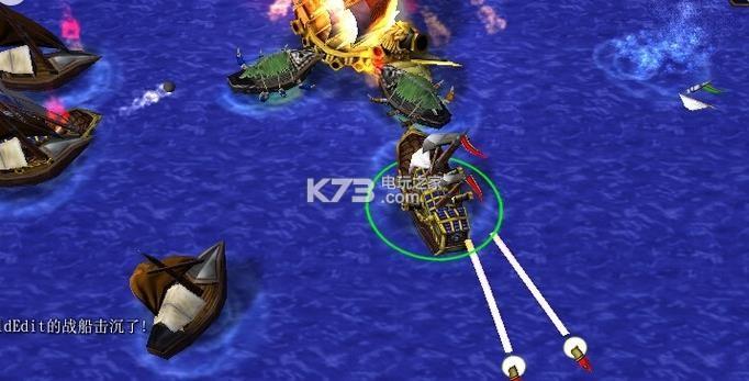 魔兽地图破碎群岛1.24下载