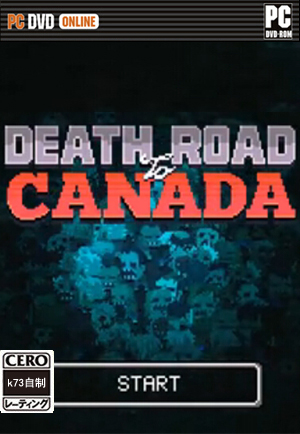 加拿大死亡之路 汉化硬盘版下载